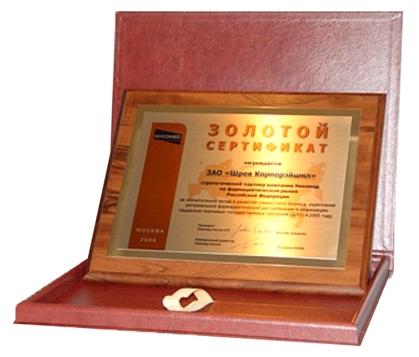 Изготовление наградных плакеток дипломов грамот сертификатов  ИЗГОТОВЛЕНИЕ НАГРАДНЫХ ТАБЛИЧЕК ДИПЛОМОВ СЕРТИФИКАТОВ ГРАМОТ СВИДЕТЕЛЬСТВ