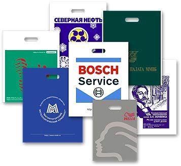 Бумажный пакет с логотипом своими руками